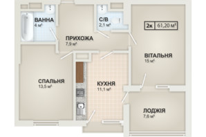 ЖК HydroPark DeLuxe: планування 2-кімнатної квартири 61.2 м²