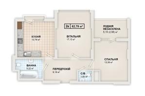 ЖК HydroPark DeLuxe: планування 2-кімнатної квартири 62.79 м²