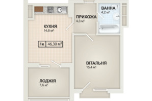 ЖК HydroPark DeLuxe: планировка 1-комнатной квартиры 46.3 м²
