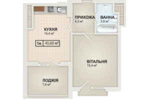ЖК HydroPark DeLuxe: планировка 1-комнатной квартиры 45.6 м²