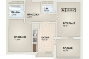 ЖК HydroPark DeLuxe: планировка 2-комнатной квартиры 60.3 м²