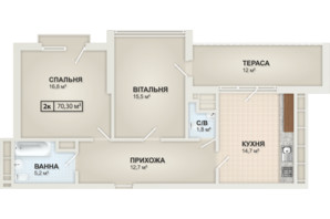 ЖК HydroPark DeLuxe: планировка 2-комнатной квартиры 70.3 м²