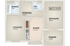 ЖК HydroPark DeLuxe: планировка 2-комнатной квартиры 61.2 м²