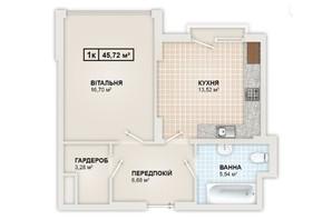 ЖК HydroPark DeLuxe: планировка 1-комнатной квартиры 45.72 м²