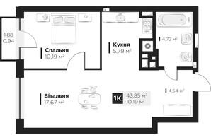 ЖК Hygge: планування 1-кімнатної квартири 43.85 м²