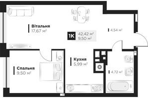 ЖК Hygge: планування 1-кімнатної квартири 42.42 м²
