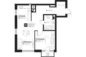 ЖК Hygge: планування 1-кімнатної квартири 46.59 м²