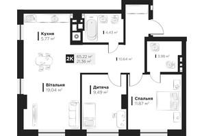 ЖК Hygge: планування 2-кімнатної квартири 65.22 м²
