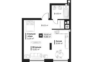 ЖК Hygge: планировка 1-комнатной квартиры 35.92 м²