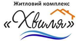 Логотип строительной компании ЖК Хвиля