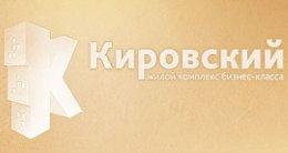 Логотип будівельної компанії ЖК Кіровський
