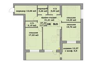 ЖК Клеменова Дача: планування 3-кімнатної квартири 124 м²