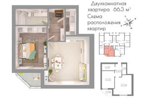 ЖК Княжеский: планування 2-кімнатної квартири 66.3 м²