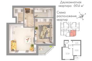 ЖК Княжеский: планування 2-кімнатної квартири 69.4 м²