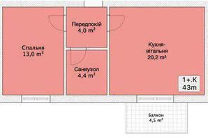 ЖК Княжий: планировка 1-комнатной квартиры 43 м²
