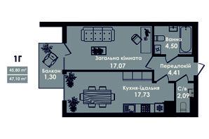 ЖК Kokos Avenue: планування 1-кімнатної квартири 47.1 м²