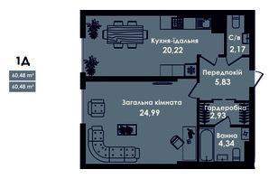 ЖК Kokos Avenue: планування 1-кімнатної квартири 60.48 м²