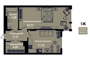 ЖК Kokos Avenue: планування 1-кімнатної квартири 59.98 м²
