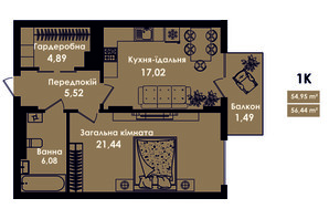 ЖК Kokos Avenue: планування 1-кімнатної квартири 56.44 м²