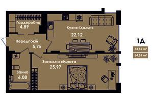 ЖК Kokos Avenue: планування 1-кімнатної квартири 64.81 м²