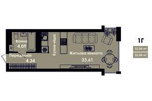 ЖК Kokos Avenue: планування 1-кімнатної квартири 32.04 м²
