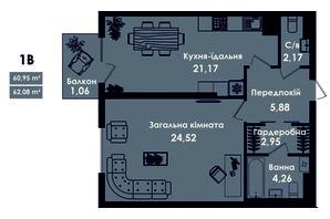 ЖК Kokos Avenue: планування 1-кімнатної квартири 62.08 м²