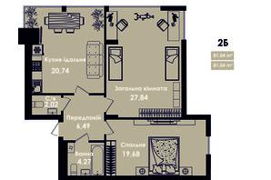 ЖК Kokos Avenue: планування 2-кімнатної квартири 81.04 м²