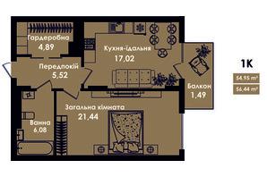 ЖК Kokos Avenue: планировка 1-комнатной квартиры 56.44 м²