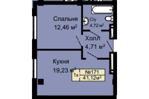 ЖК Колумб: планування 1-кімнатної квартири 41.12 м²