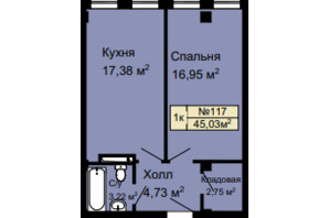 ЖК Колумб: планировка 1-комнатной квартиры 45.03 м²