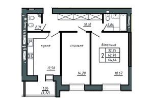 ЖК Комфорт Лайф: планировка 2-комнатной квартиры 64.64 м²