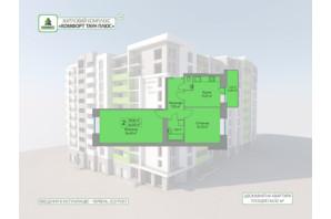 ЖК Комфорт Таун плюс: планування 2-кімнатної квартири 64.92 м²