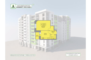 ЖК Комфорт Таун плюс: планування 1-кімнатної квартири 45.05 м²