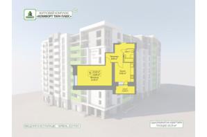 ЖК Комфорт Таун плюс: планування 1-кімнатної квартири 47.29 м²