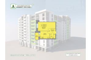 ЖК Комфорт Таун плюс: планування 1-кімнатної квартири 43.01 м²