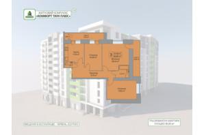 ЖК Комфорт Таун плюс: планировка 3-комнатной квартиры 86.8 м²
