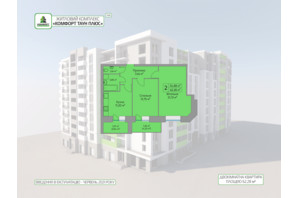 ЖК Комфорт Таун плюс: планировка 2-комнатной квартиры 62.28 м²
