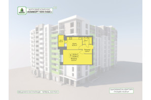 ЖК Комфорт Таун плюс: планировка 1-комнатной квартиры 43.08 м²