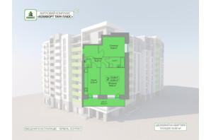 ЖК Комфорт Таун плюс: планировка 2-комнатной квартиры 63.8 м²