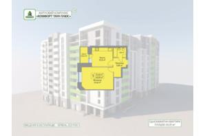 ЖК Комфорт Таун плюс: планировка 1-комнатной квартиры 45.05 м²