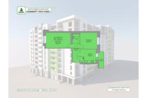 ЖК Комфорт Таун плюс: планировка 2-комнатной квартиры 64.19 м²