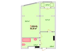 ЖК Козак Сіті: планування 1-кімнатної квартири 50.3 м²