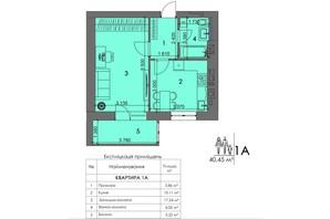 ЖК Краєвиди Волині: планування 1-кімнатної квартири 40.45 м²