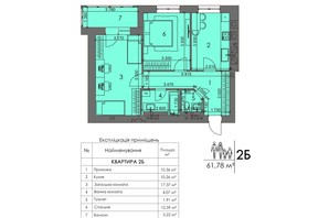ЖК Краєвиди Волині: планировка 2-комнатной квартиры 61.78 м²