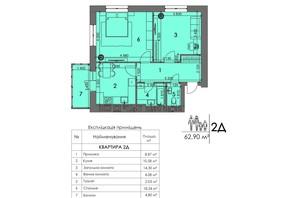 ЖК Краєвиди Волині: планировка 2-комнатной квартиры 62.9 м²