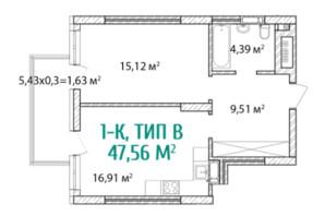 ЖК Krona Park 2: планування 1-кімнатної квартири 47.66 м²