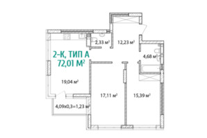 ЖК Krona Park 2: планування 2-кімнатної квартири 72.33 м²