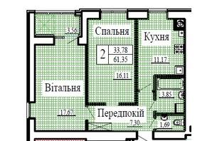 ЖК Крила: планування 2-кімнатної квартири 61.35 м²