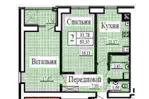 ЖК Крылья: планировка 2-комнатной квартиры 61.35 м²