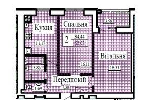 ЖК Крылья: планировка 2-комнатной квартиры 62.03 м²